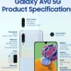 网上关于三星Galaxy A90 5G版的消息越来越多