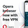 Opera 将 VPN 集成到最新的浏览器版本中