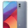 LG G7 预计将在未来几个月内推出