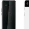 被取消的 Pixel 2 XL muskie随着 HTC U11 重获新生