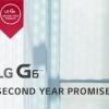 LG G6 现在提供两年保修而不是一年