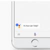 谷歌助手可以取代 iPhone 8 上的 Siri