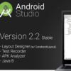 Android Studio 2.2 现已发布这是新功能