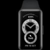 科技推荐:预订华为Band6智能手环并在每次预订时获得免费礼物