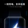 昨日魅族官方表示魅族全智能手表采用线座分离设计