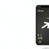 近期苹果新发布的AirTag就能帮助我们解决这一难题