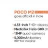 POCO M2 Reloaded采用水滴屏设计