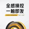 iQOO官方宣布新机即将在8月17日晚七点半正式亮相