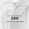 魅族18中华白海豚珍稀版已于6月9日早上10点正式开售