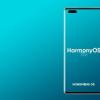 华为已经向部分用户推送了HarmonyOS 2.0开发者测试版本
