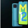 三星Galaxy M12已经在正式推出