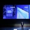 华为在松山湖总部发布了智慧屏 S系列